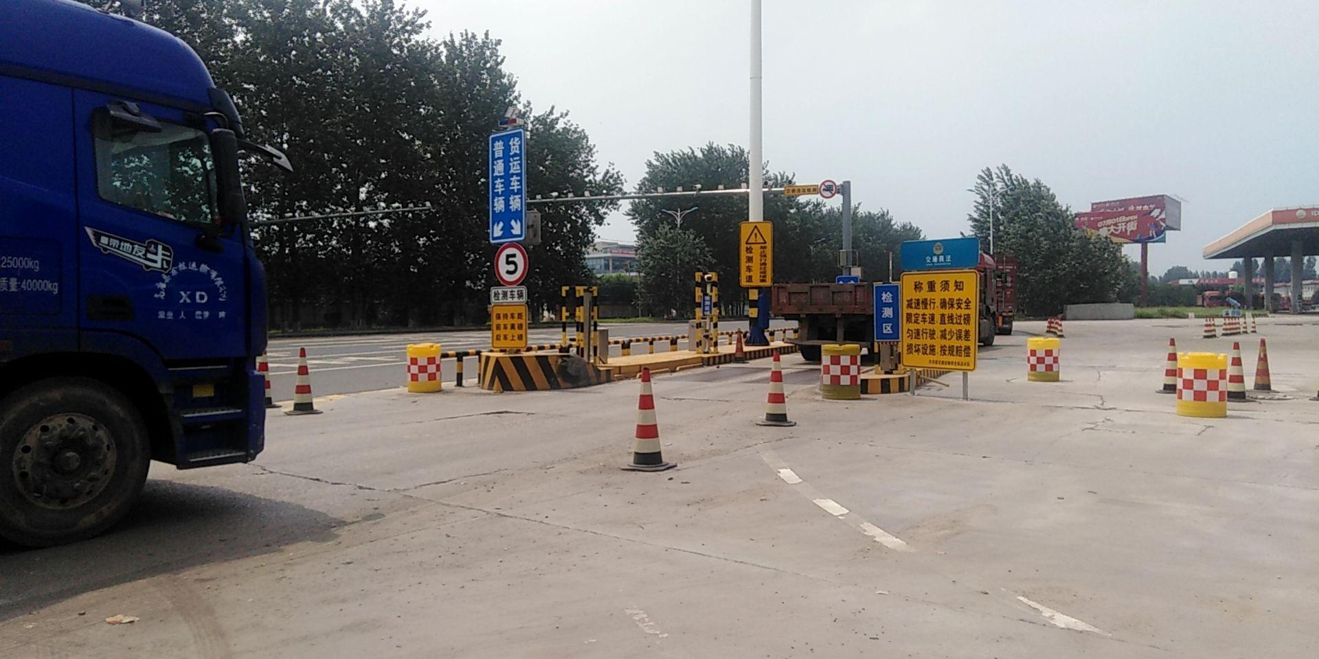 齐河交通科技治超 助推交通执法领域优化营商环境工作迈上新台阶