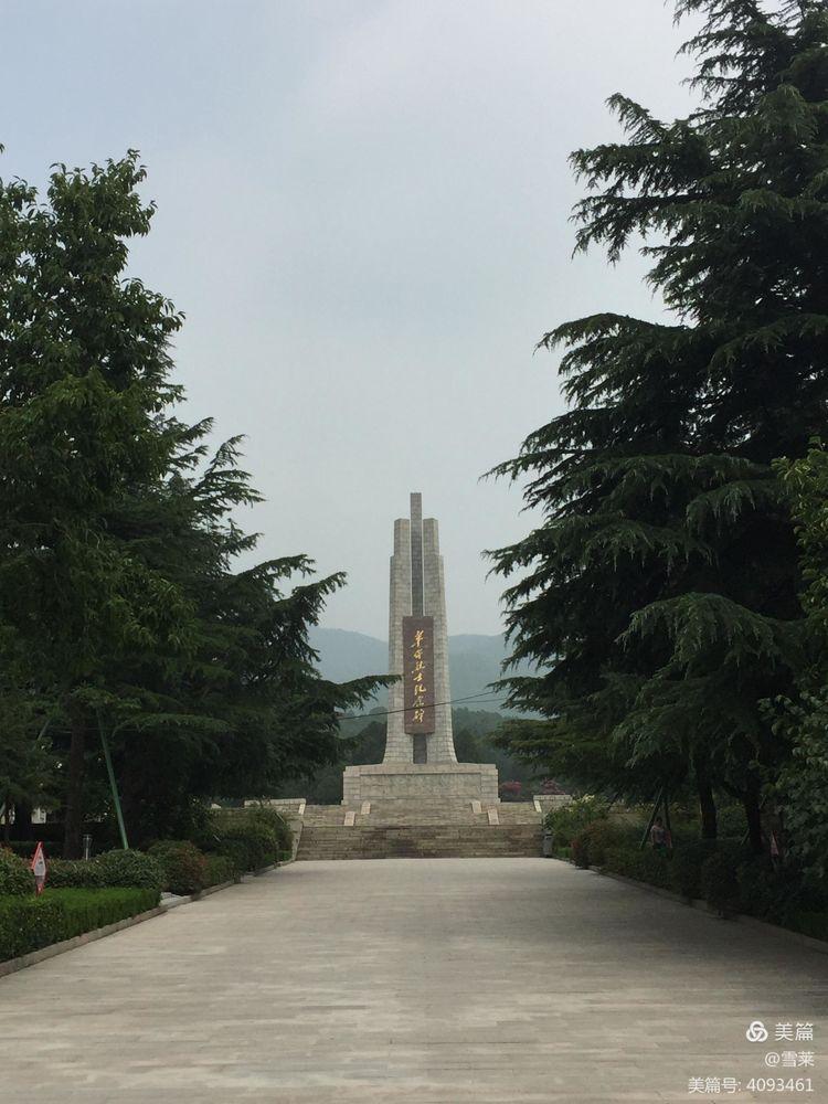 泰安烈士陵园纪念碑